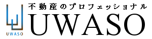株式会社UWASO|不動産販売・資産運用コンサルティング