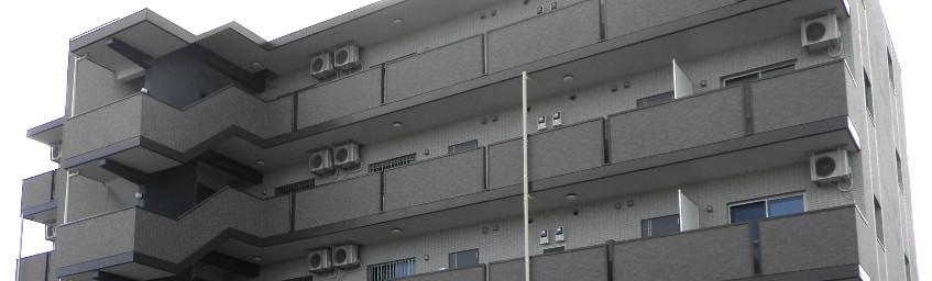 施工事例(H マンション 様)|三栄工業株式会社